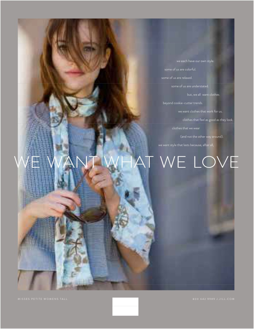 We Want What We Love 2